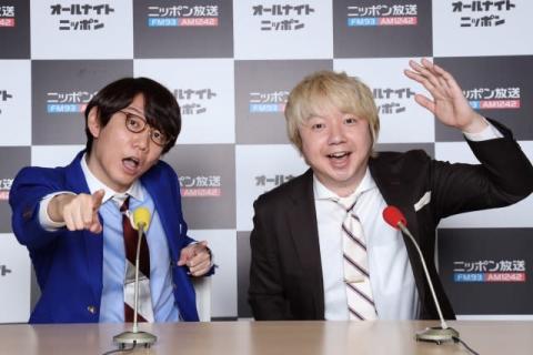 三四郎、ANN史上初のファンクラブ発足 過去回音源公開&限定ブログも