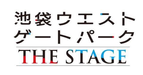 小説『IWGP』舞台化決定、演出は品川ヒロシ キャストは猪野広樹&山崎大輝W主演