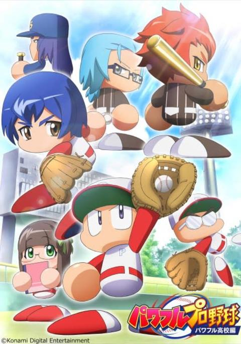 WEBアニメ『パワフルプロ野球』キャスト発表 パワプロはシリーズ初の声付きで白石涼子が担当