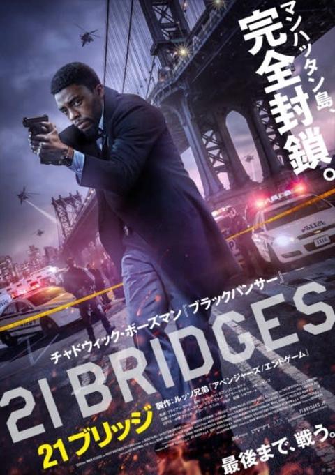 ブラックパンサー声優・田村真と振り返る、チャドウィック・ボーズマンさんの軌跡