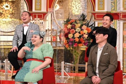 渡辺直美、渡米前最後の『金スマ』出演 「金スマ芸人アカデミー賞」で表彰