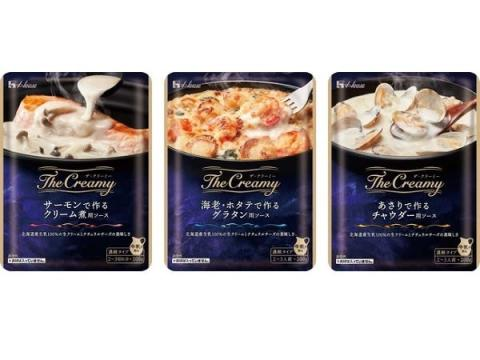 ハウス食品からクリーミーな美味しさの魚介専用ソース「The Creamy」登場