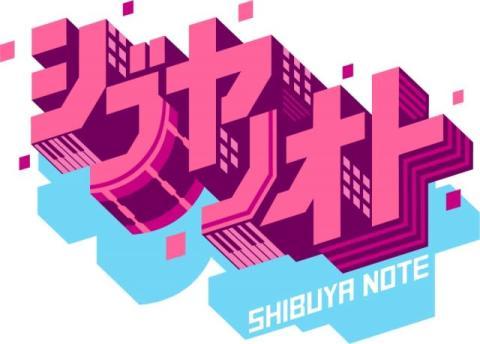 シブヤノオト卒業ソング特番 乃木坂46、GENERATIONSら歌唱曲発表