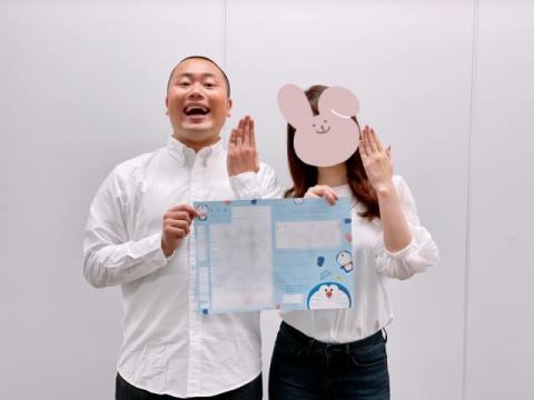 ハナコ・岡部大、結婚発表「精進致します!」 トリオ全員が既婚者に