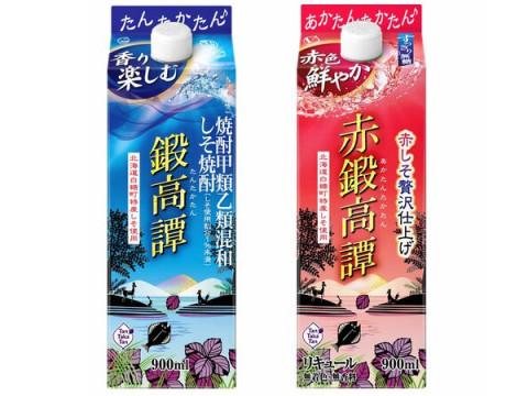 しそ焼酎「鍛高譚」900mlがリニューアル&「赤鍛高譚」にも900mlが登場!
