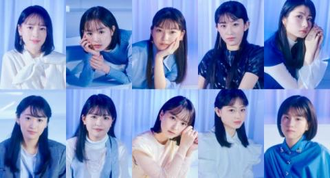 TBS「スター女優発掘プロジェクト」企画参加者10人が決定