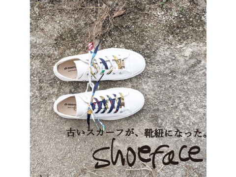 サスティナブルで一点物の靴紐が並ぶ!「shoeface」ポップアップストア開催