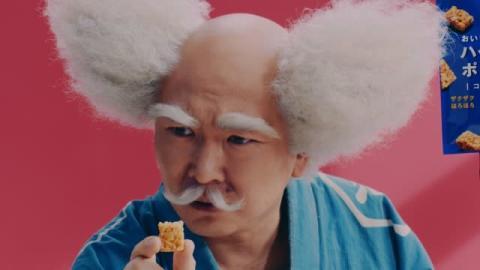 かまいたち山内、完璧過ぎる衝撃の仙人ビジュアル 濱家は笑いこらえきれず「耐えられへんわ」