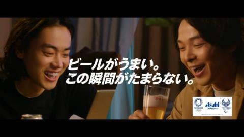 中村倫也、後輩・菅田将暉に優しい言葉「よくやってるよ」 オンラインでビール酌み交わす