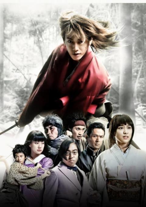 『るろうに剣心』第1作、金ローで4・30放送 シリーズ最新作公開を記念