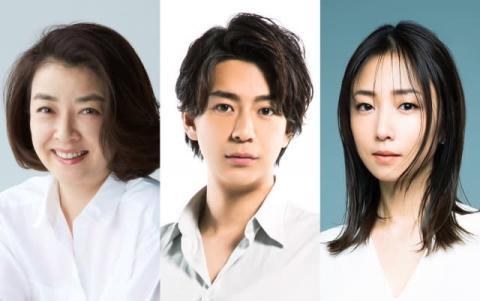 三浦翔平、松坂桃李の恋のライバルに 『あのときキスしておけば』出演