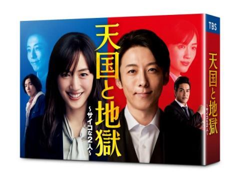 綾瀬はるか主演『天国と地獄』満足度が100Pt満点、刑事ドラマでは『MIU404』に続く快挙