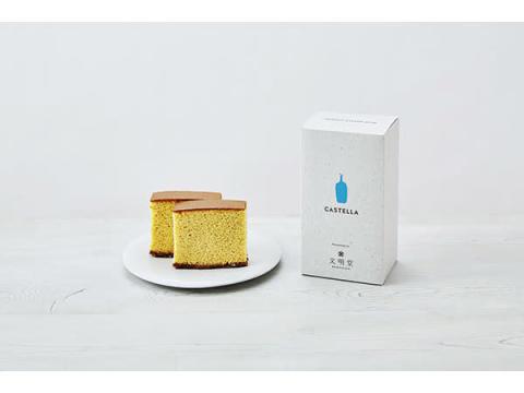 文明堂とコラボ!「ブルーボトルコーヒー カステラ」を数量限定発売
