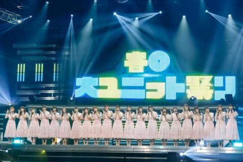 日向坂46宮田愛萌が4ヶ月ぶり復帰「ただいま」 新ユニット3組初披露にもファン歓喜