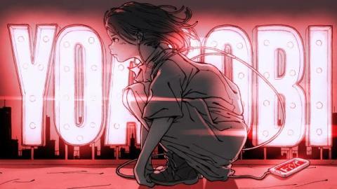 YOASOBI『めざましテレビ』の新テーマソング担当「聴く人の背中を押せたら」