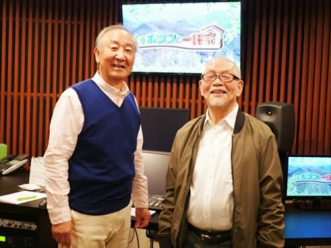 """『ポツンと一軒家』キートン山田から""""盟友""""緒方賢一へバトンタッチ"""