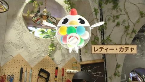 田中卓志、Eテレ番組のキャラクター声優に「自分とはうってかわってかわいらしい」