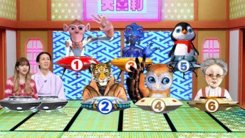 『ぐるナイ』人気企画「アバター大喜利」にM-1王者、KOC王者、矢部驚きのジャニーズ参戦