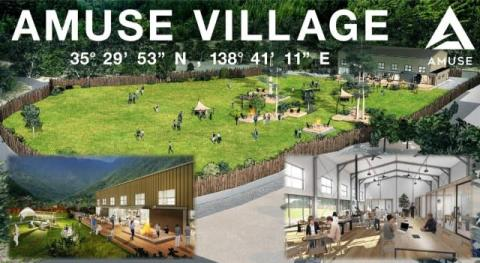 アミューズ、7月に富士山麓に本社移転へ アミューズ ヴィレッジ創設「新創業期」