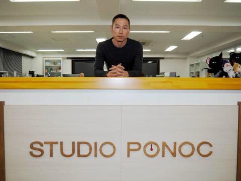 スタジオポノック、独自の次世代アニメーター育成プログラム始動 トップクリエイターの高齢化に危機感