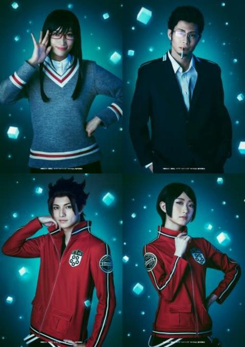 舞台『ワールドトリガー』第2弾キャスト公開 出演は茜屋日海夏、鯨井康介、小南光司、河内美里