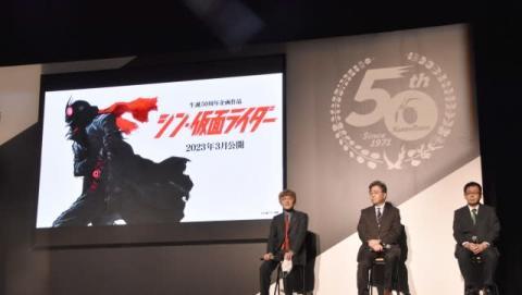 『シン・仮面ライダー』2023年3月公開へ 庵野秀明氏が監督・脚本