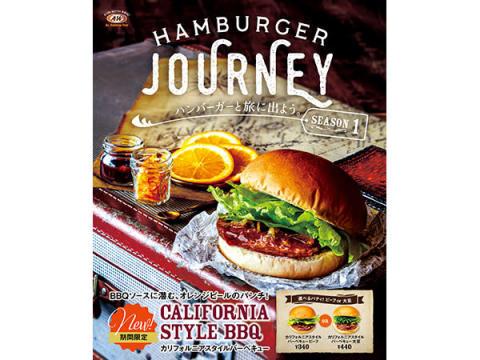BBQソースで巡るアメリカの旅!沖縄のハンバーガー店「A&W」の新企画