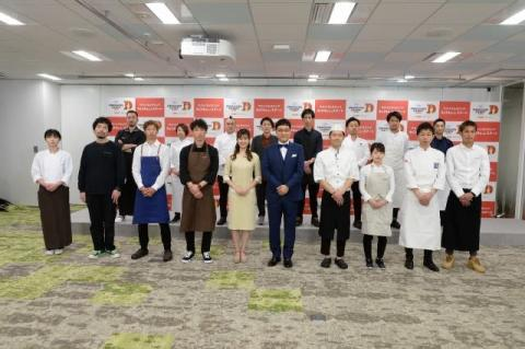 """料理人たちの""""M-1""""『DRAGON CHEF』決勝目指して16人でサバイバル"""