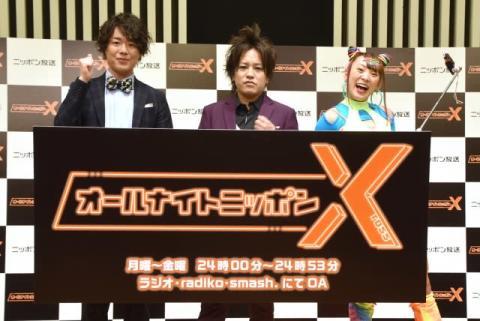 ENHYPEN・YOASOBI・フワちゃん・ぺこぱ・indigo la Endのカラーにじんだ『ANNX』初週