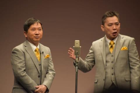爆笑問題・田中裕二、副鼻腔炎でラジオ『カーボーイ』休演 ピンチヒッターにウエストランド