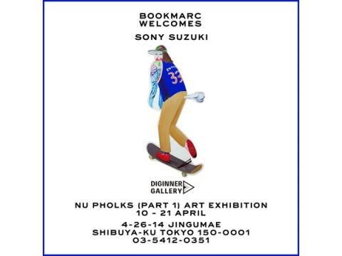 最新作品集「Nu pholks」発売記念!美術家ソニー・スズキの個展が開催