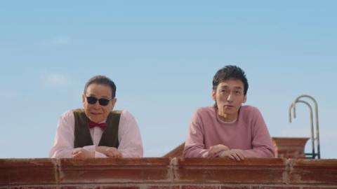 タモリ&草なぎ剛、24年ぶり演技共演&CM初共演 「すごく緊張」撮影日夜は眠れず