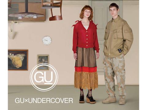「GU×UNDERCOVER」唯一無二の存在感を放つブランドとの初コラボ!
