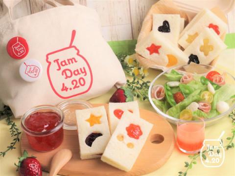 事前にプレゼントも届く!ジャムを使った親子オンライン料理教室が開催