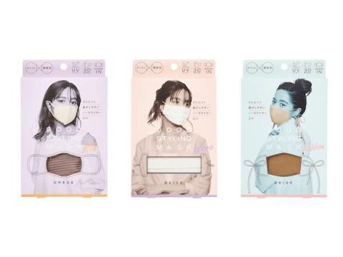 オシャレかつ機能性に優れたマスク「GOOD STYLING MASK」が新発売!