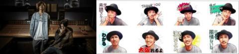 錦戸亮&赤西仁、初のLINEスタンプを限定配信 撮影&デザインも自らプロデュース