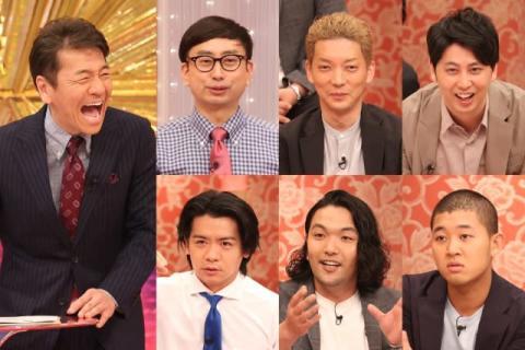 トークMCの天才・上田晋也に若手芸人が渾身のエピソードを持ち寄る