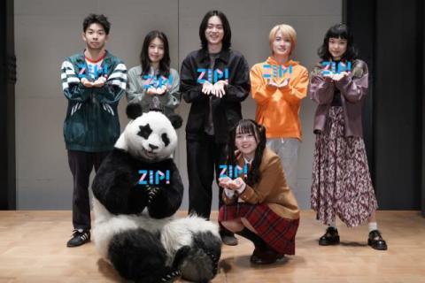 菅田将暉ら『コントが始まる』キャスト、『ZIP!』パンダの星星と対面「かわいいな!」