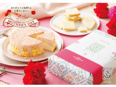 「東京ミルクチーズ工場」が母の日サービスを実施中!