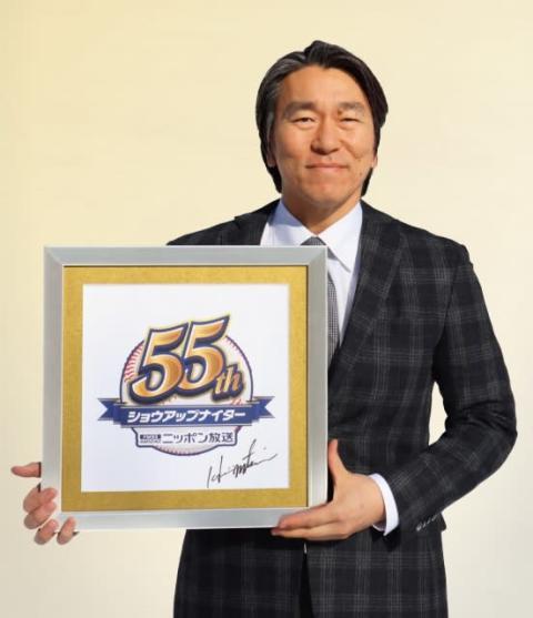 松井秀喜、阪神ドラ1・佐藤輝明選手の規格外のパワーに驚き 巨人の若手にエールも