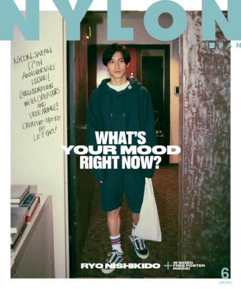 錦戸亮『NYLON JAPAN』表紙でラフさあふれるパーカー姿 30P特大企画にロングインタビュー掲載