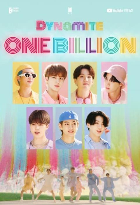 BTS「Dynamite」MVが10億再生突破