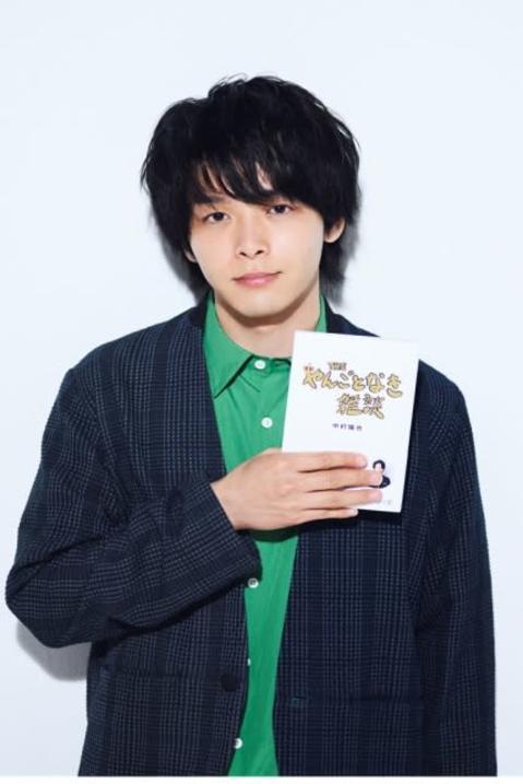 中村倫也、初エッセイが再重版 バナナマン推薦コメント入りの新帯に喜び「お会計して~!!」