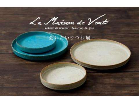 「サロン アダム エ ロペ」で陶芸家・鈴木麻起子のうつわ展が開催