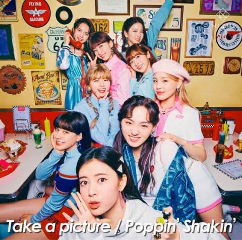 NiziU「Take a picture」「Poppin' Shakin'」、女性グループ史上初のデジタルシングル1位、2位独占【オリコンランキング】