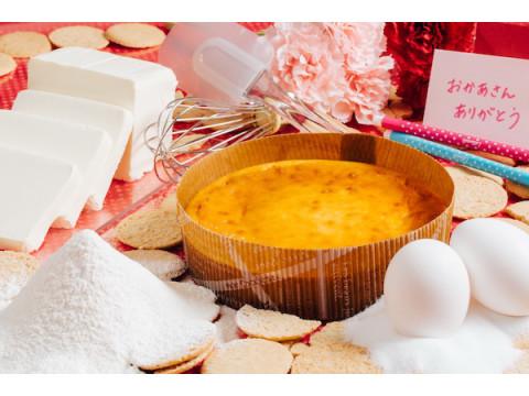 キッズプロジェクト第二弾!「母の日」に手作りチーズケーキをプレゼントしよう