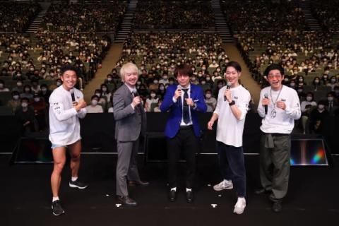 三四郎、1年越しの大リベンジ! 大会場での濃厚なラジオイベントにリスナー大歓喜