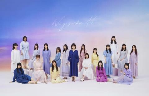 乃木坂46新曲センターは遠藤さくら 卒業発表の松村沙友理は27作連続選抜入り
