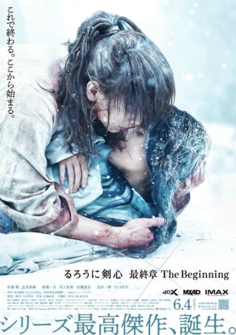 佐藤健、横たわる有村架純を抱えて… 美しく儚いポスタービジュアル解禁