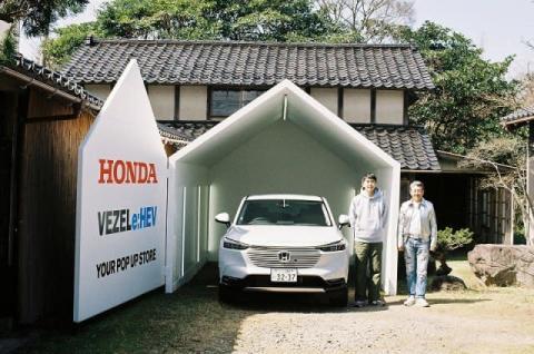 """布川敏和、""""愛車""""VEZELの新型試乗イベントで魅力熱弁 参加者「まんまと欲しくなってしまった」"""